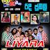SHAA FM SINDU KAMARE  WITH LIYARA 2018-09-28