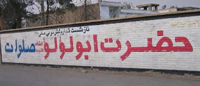 Mereka Marah dituduh Mazhab Sabaiiyah