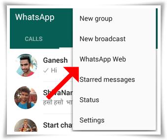 Use WhatsApp On Computer Hindi3