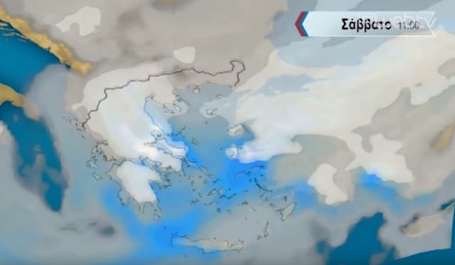 """Η κακοκαιρία """"Ωκεανίς"""" έρχεται το Σαββατοκύριακο με χιόνια μέχρι τη θάλασσα (βίντεο)"""