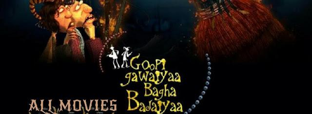 Goopi Gawaiya Bagha Bajaiya Movie pic