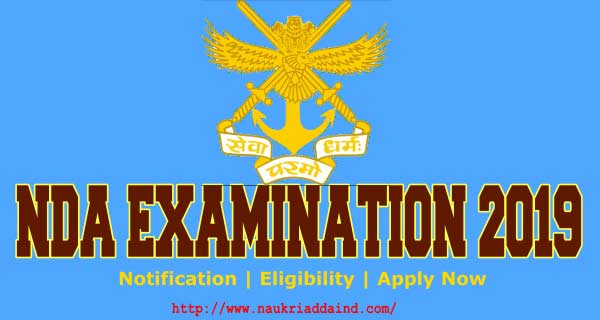 NDA exam 2019 age limit