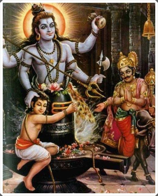 108 శ్రీ మార్కండేయ అష్టోత్తర పూజా స్త్రోత్రం - Sri Markandeya Nitya Pooja Stotram