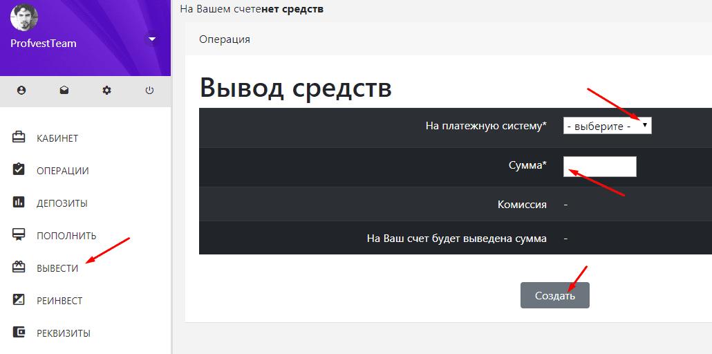 Регистрация в FastBonus 4