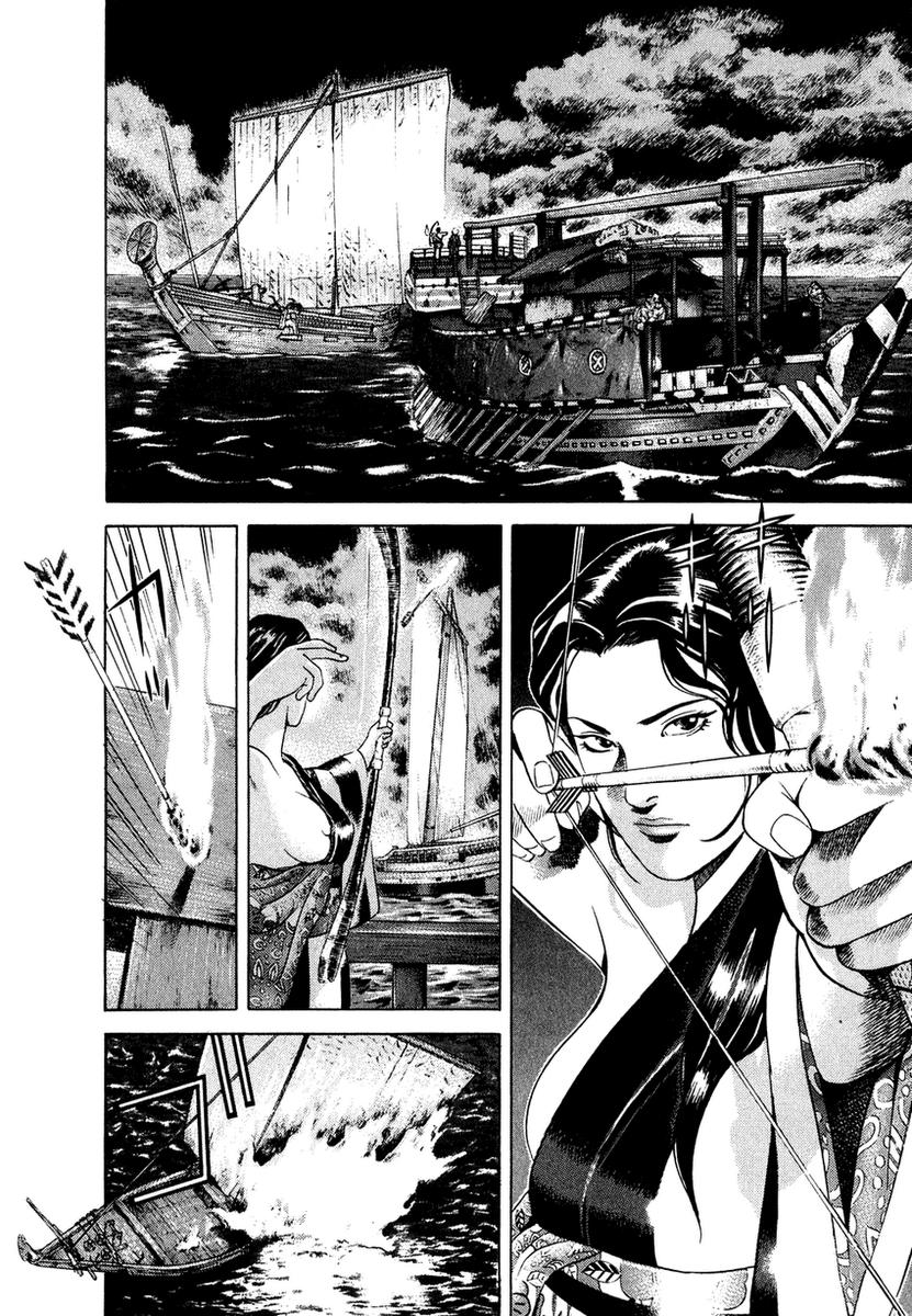 Yamikagishi chap 8 trang 11