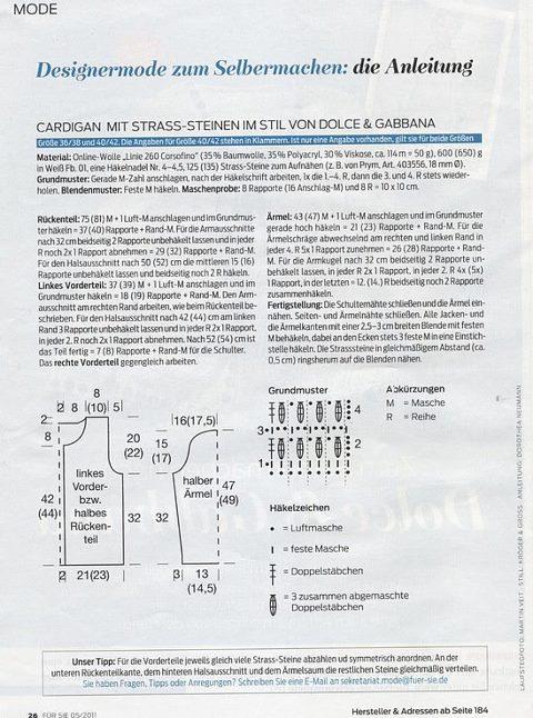 lindo casaquinho em crochê dolce & gabbana Lindo Casaquinho em Crochê Dolce & Gabbana DOLCE 2BGABBANA gr 25C3 25A1fico