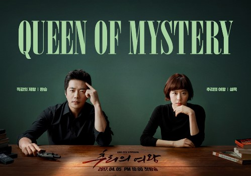 Image result for Mystery Queen Episode 1 – 16