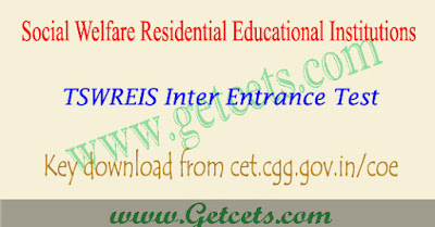 TSWREIS key paper 2021, result date for inter 1st year admission test