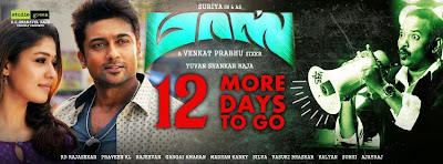 Masss-Film-Release-Date-Official-Date-Confirmed-Pics