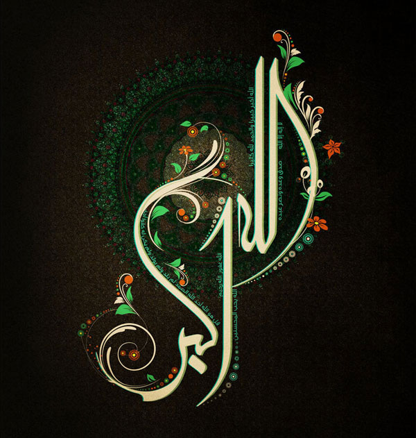 Top Arabic Calligraphy HD