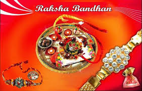 Raksha Bandhan 2016 Messages SMS Quotes Wishes in Gujarati