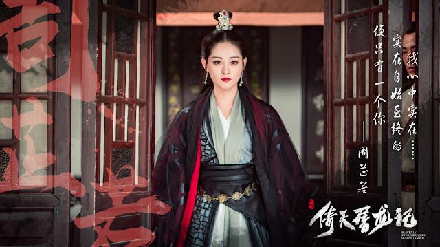 Heavenly Sword Dragon Slaying Saber Bambi Zhu Xudan