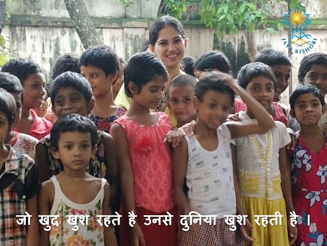 Happiness Quotes in Hindi - Anmol Vachan