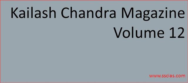 Kailash Chandra Magazine Volume 12
