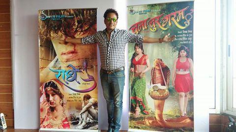 भोजपुरी के दो फिल्म्स का मुहरत मुंबई मे संपन्न हुआ