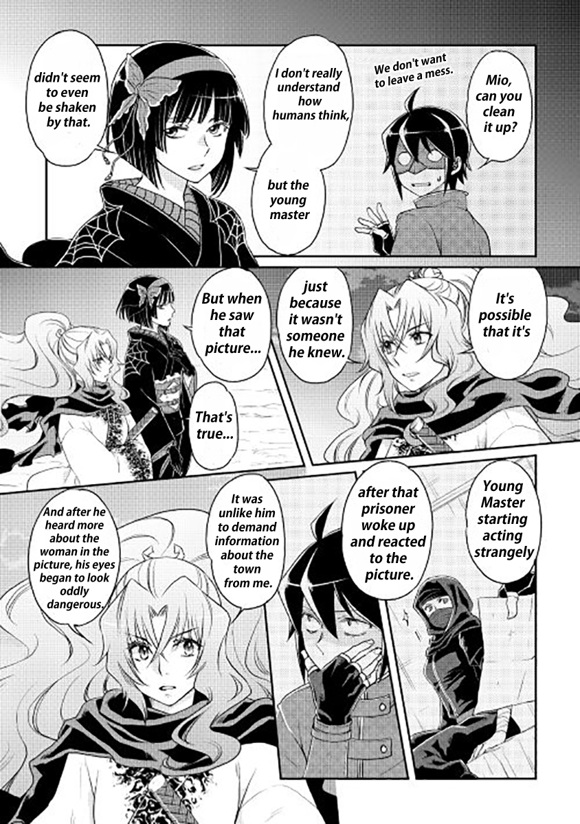 Moon-led Journey Across Another World - Chapter 13