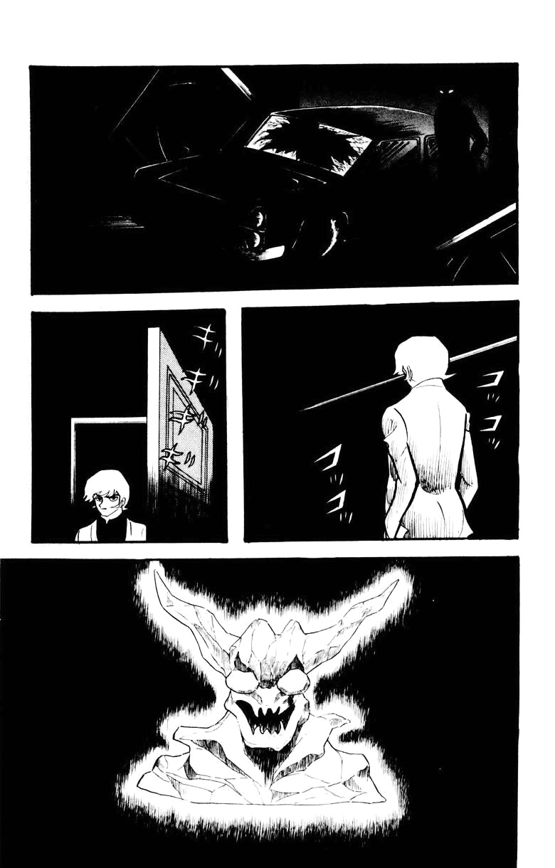 DevilMan chapter 22.1 trang 6