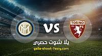 موعد مباراة انتر ميلان وتورينو اليوم السبت بتاريخ 23-11-2019 الدوري الايطالي