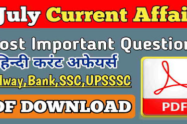 November Current Affairs 2015 Pdf In English