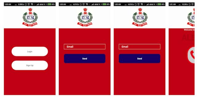 हरियाणा पुलिस द्वारा दुर्गा शक्ति मोबाइल ऐप।- YouthApps