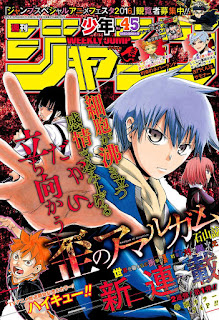 週刊少年ジャンプ 2016年45号 [Weekly Shonen Jump 2016 45], manga, download, free