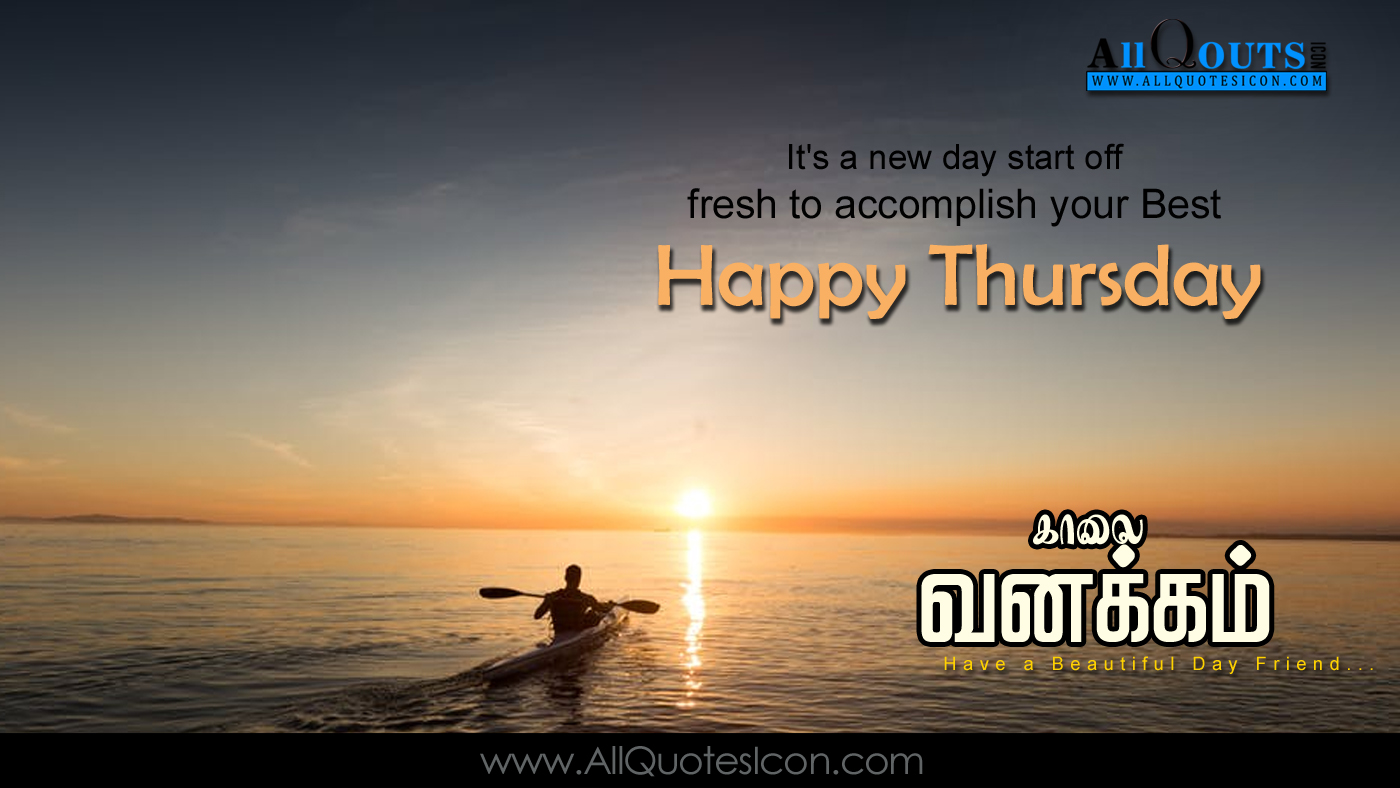 happy thursday quotes images tamil good morning