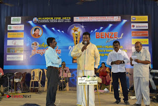 Benze Vaccations Club Alandur Fine Arts Awards 2017 Stills  0047.jpg