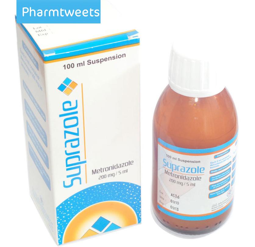 اقراص سوبرازول Suprazole ومادته الفعالة ميترونيدازول Metronidazole يستعمل كمضاد حيوي