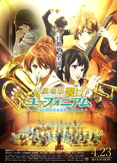 Download Hibike! Euphonium Movie: Kitauji Koukou Suisougaku-bu e Youkoso BD Subtitle Indonesia