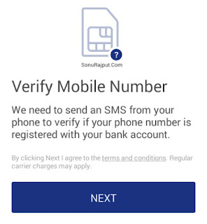 BHIM App Verify Mobile Number