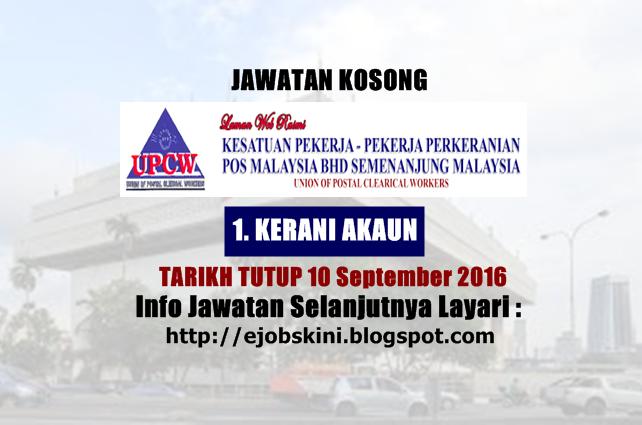 Jawatan Kosong Kesatuan Pekerja-Pekerja Perkeranian Pos Malaysia