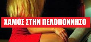 Βούιξε η Πελοπόννησος: Η ζωηρή 45άρα πεθερά και ο γαμπρός - όταν τους τσάκωσαν είπαν το απίστευτο...