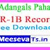 Telangana-TS 1-బి నమూనా (ROR)  Land Records-ROR-1B Records Free Download  mabhoomi.telangana