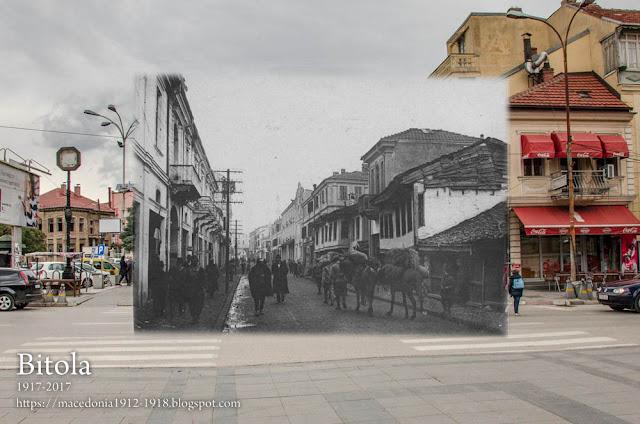 Entente armies on the main street in Bitola - Shirok Sokak - 1917 - 2017