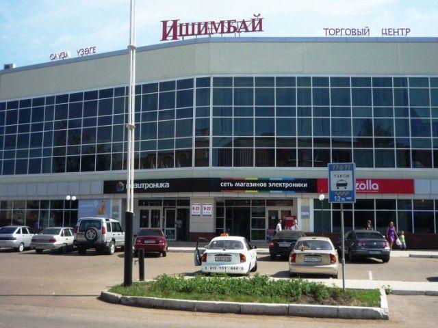 В Башкирии в торговый центр не пустили мужчину с собакой-поводырём