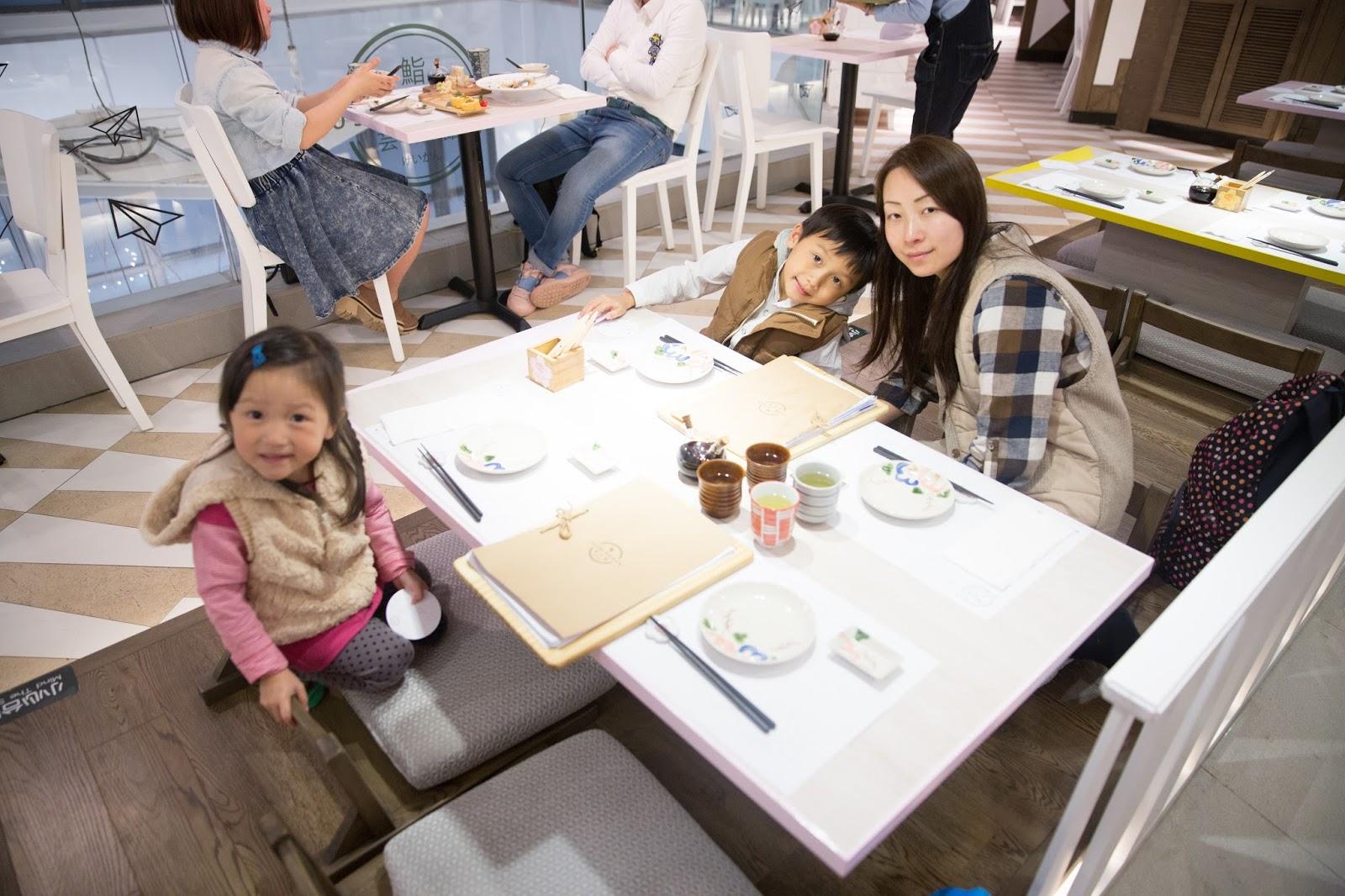 【親子餐廳】荔枝角 鮨蕓館 Sushi Geikan@D2Place   呀劍萬帥 • 親子旅遊 • 攝影札記 – U Blog 博客