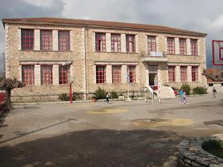 Αποτέλεσμα εικόνας για δημοτικό σχολείο kainourgiopress