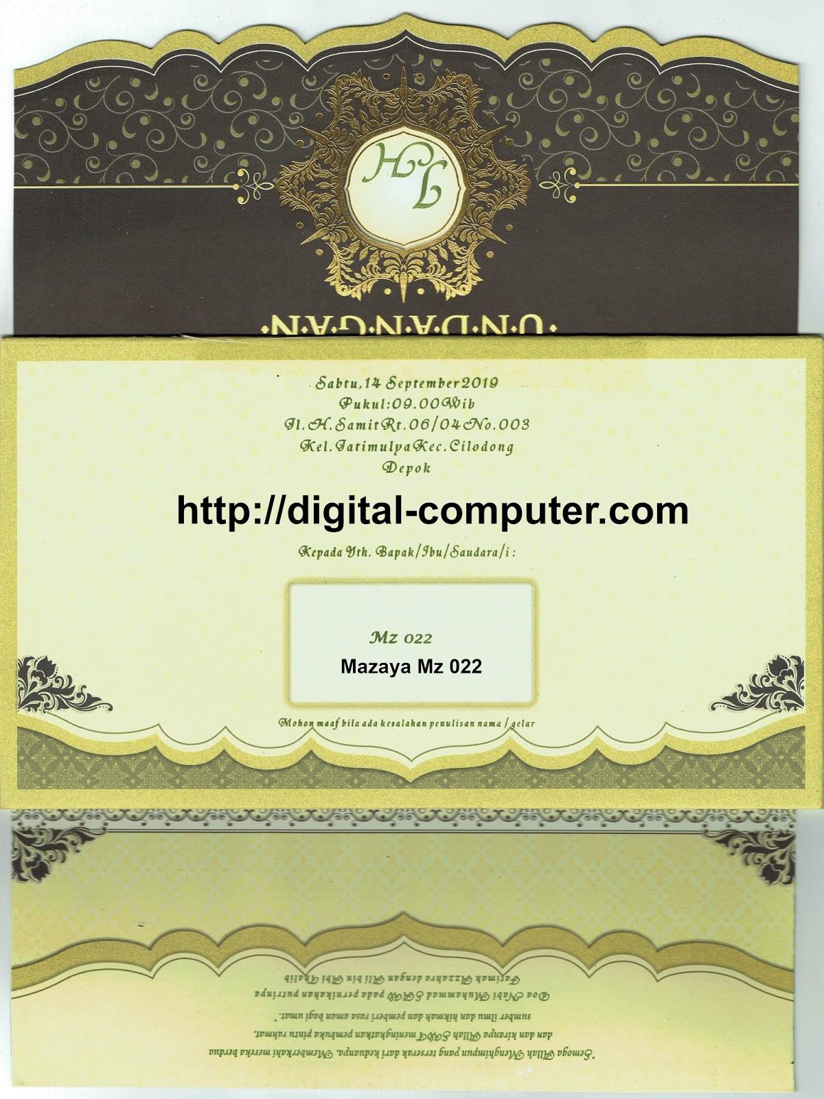 undangan hardcover Mz-022