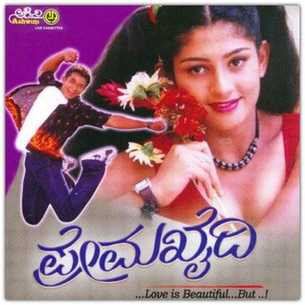Mutta Kanaal Songs Mp3: Kannada Mp3 Songs: Prema Khaidi (2002) Kannada Movie Mp3 Songs