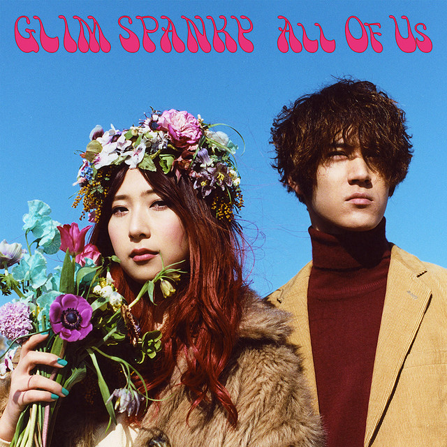 GLIM SPANKY - All Of Us [Regular]
