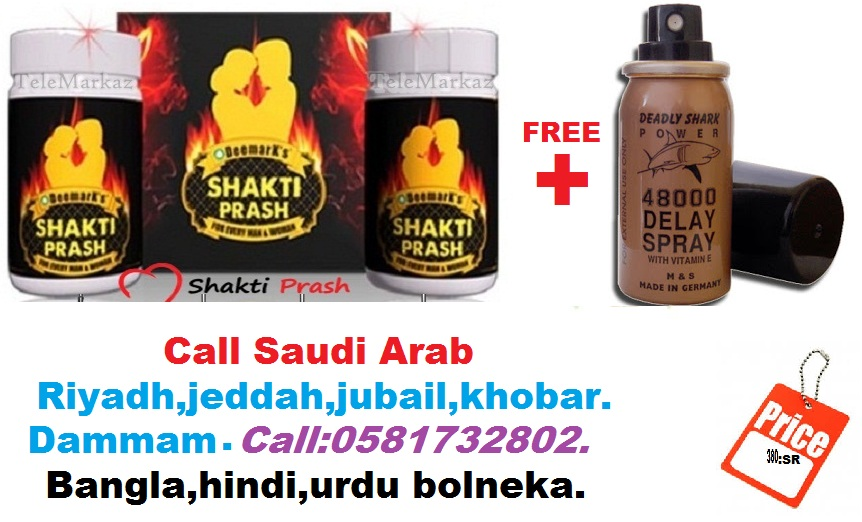 long time sex spray buy dammam 966568616790 riyadh 966581732802