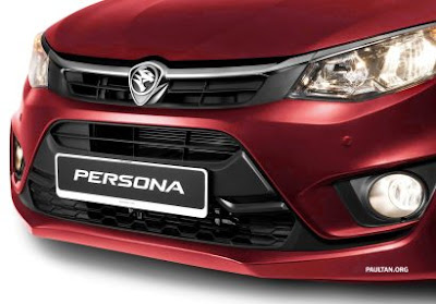 New 2016 Proton Persona  upcoming front Red colour teaser
