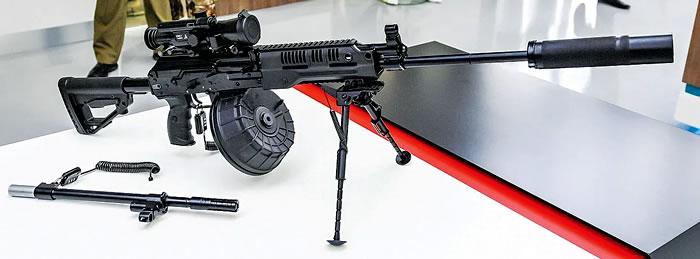 На Росії створять новий кулемет, що замінить РПК-16