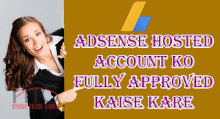 Adsense Hosted Account ko Fully Approved Kaise Kare