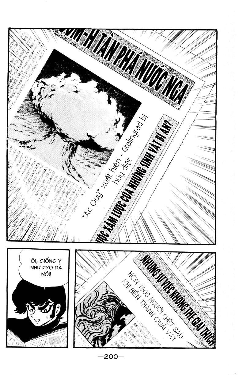 DevilMan chapter 16 trang 1
