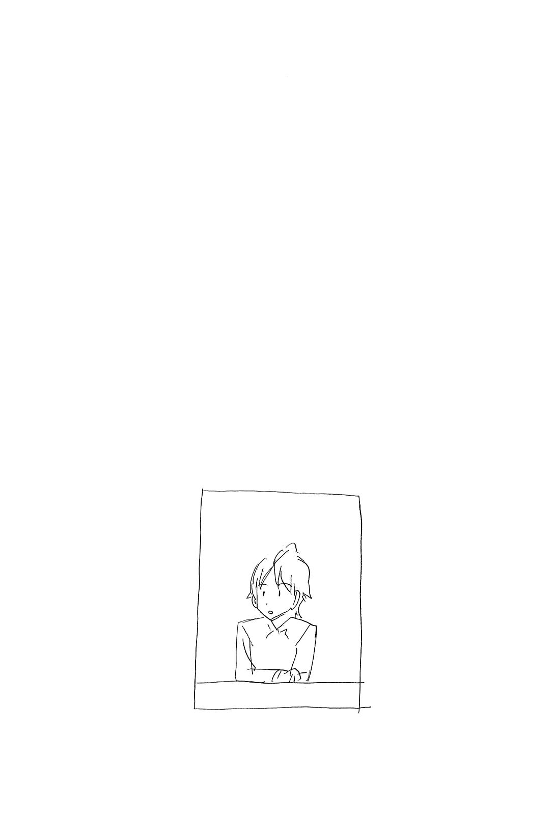 Minami-ke - Chapter 148