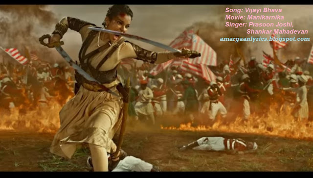 Manikarnika - Vijayi Bhava Prasoon Joshi - Prasoon Joshi new movie 2019