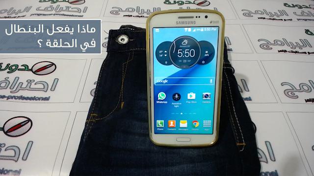 الحلقة 361: تطبيق خرافي سوف يجعل هاتفك احترافي وذكي جداً | سوف يهبرك !
