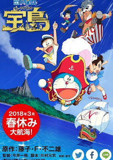 Doraemon new movie 2019 in hindi download