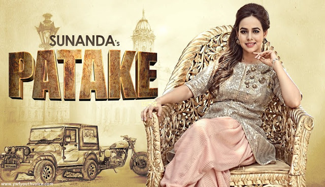 Patake - Sunanda Ft. Pinky Dhaliwal (2016) Watch HD Punjabi Song, Read Review, View Lyrics and Music Video Ratings.